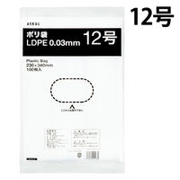 「現場のチカラ」ポリ規格袋(LDPE・透明) 0.03mm厚 12号 230mm×340mm 食品対応 LDKI30ー12 1セット(1000枚) アスクル