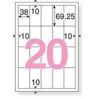 プラス レーザーラベル LT-508S 45568 20面 四辺余白付 1箱(500シート入)