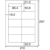 東洋印刷 ナナワード粘着ラベル(ワープロ&レーザー用ラベル) 10面 四辺余白付 LDW10MB 1袋(100シート入)