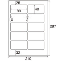 東洋印刷 ナナワード粘着ラベル(ワープロ&レーザー用ラベル) 10面 Canonキヤノワードタイプ CNA210 1袋(100シート入)