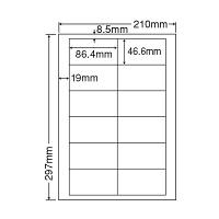 東洋印刷 ナナワード粘着ラベル(ワープロ&レーザー用ラベル) 12面 四辺余白付(B) LDW12PB 1袋(100シート入)