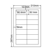 東洋印刷 ナナワード粘着ラベル(ワープロ&レーザー用ラベル) 14面 四辺余白 LDW14Q 1セット(2500シート入)