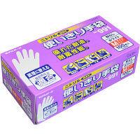 <ロハコ> No991ニトリル 使いきり手袋 粉なし M ホワイト 1セット(300枚:100枚入×3箱)画像