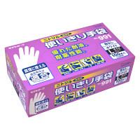 エステー モデルローブ No991 使いきりニトリル手袋 粉なし L ホワイト 1セット(300枚:100枚入×3箱)