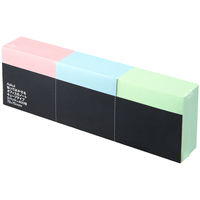 アスクル ふせん 貼ってはがせるオフィスのノート・キューブタイプ 75×75mm カラー3色 30冊(3冊×10パック)