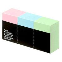 アスクル ふせん 貼ってはがせるオフィスのノート・キューブタイプ 75×50mm 3色セット 30冊(3冊×10パック)