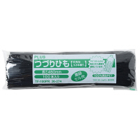 プラス つづりひも セル先 45cm 再生PET 黒 TF-100PR 1箱(1000本入)