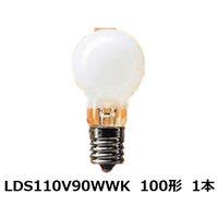 パナソニック ミニクリプトン電球 40W形 ホワイト LDS110V36WWK/2P 1パック(2個入)