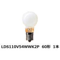 ミニクリプトン電球 60W形 ホワイト