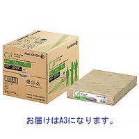 富士ゼロックス 再生紙モノクロ・カラー兼用コピーペーパー C2r A3 ZGAA0057 1箱(1500枚入)