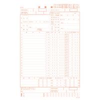 A4医科診療録 1号紙 社保用 CCE003 1冊(100枚入) イムラ封筒