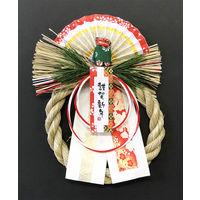 MUSUBI 慶 しめ飾りリース型 神明堂
