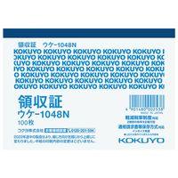 コクヨ 領収証 B7 ウケ-1048N 業務用パック 1袋(10冊:1冊×10)