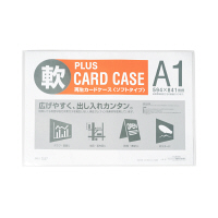 プラス 再生カードケース(ソフトタイプ) A1 608×859mm 34430 業務用パック 1箱(10枚:5枚入×2箱)