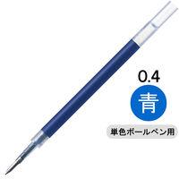 サラサ替芯 ゲルインク JF-0.4mm芯 青 RJF4-BL 10本 ゼブラ