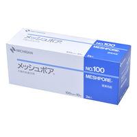 ニチバン メッシュポア(R) 10cm×10m MSP100