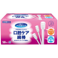 川本産業 マウスピュア 口腔ケア綿棒 1箱(50本入)
