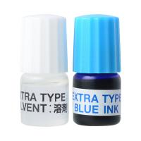 角型印速乾タイプ専用補充インキセット3ml+3ml 青