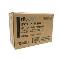 ムラテック FAXリボン RP20A 普通紙+リボンA4 1パック(3セット入) (直送品)