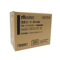 ムラテック FAXリボン RP20B 普通紙+リボンB4 1パック(3セット入) (直送品)