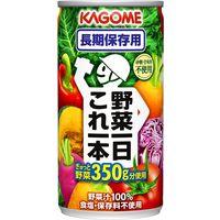 カゴメ 野菜一日これ一本 長期保存用190g 1セット(5本) 【野菜ジュース】
