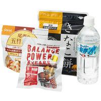 コンパクト防災食セット 1パック(6セット) 東京都葛飾福祉工場