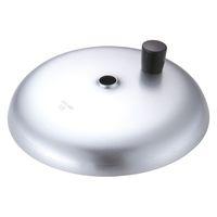 親子鍋用蓋(エントツ付き) E-18 18cm用 AOY221 アカオアルミ販売 (取寄品)