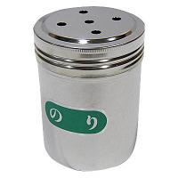 <LOHACO> SA18-8調味缶 大 N缶 BTY49005 遠藤商事 (取寄品)画像