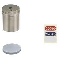 SA18-8T缶(唐ガラシ、さんしょう入) 大 BTY03001 遠藤商事 (取寄品)