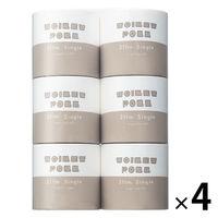 トイレットペーパー 6ロール×4パック パルプ シングル 211m 業務用ロングロール 1箱(24個:6個×4パック入) エイトワン