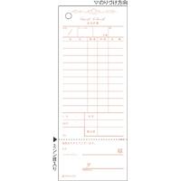ヒサゴ お会計票 勘定書付 アンティーク 2101 (取寄品)