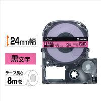 キングジム テプラ PROテープ 24mm カラーラベル パステル ピンクラベル(黒文字) 1個 SC24P