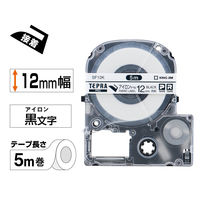 テプラPROテープ アイロン用 12mm
