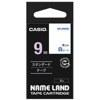 カシオ ネームランドテープ 9mm 白テープ(青文字) 1個 XR-9WEB