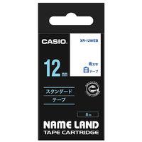 カシオ ネームランドテープ 12mm 白テープ(青文字) 1個 XR-12WEB