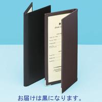 伊藤忠リーテイルリンク ドリンクメニューファイル 黒 SA231-01 1箱(10冊入)