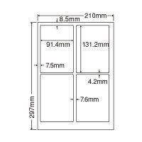 東洋印刷 マルチタイプナナ目隠しラベル PCL-1 1箱(250シート入) (直送品)