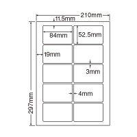 東洋印刷 マルチタイプナナ目隠しラベル PCL-35 1箱(250シート入) (直送品)