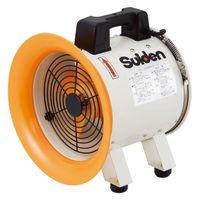 スイデン (業務用)送排風機 SJF-250RS-2 (直送品)