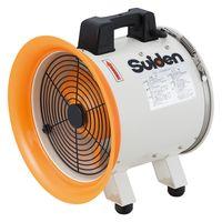 スイデン (業務用)送排風機 SJF-300RS-3 (直送品)