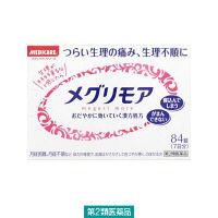 【第2類医薬品】 メグリモア <7日分>