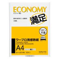 コクヨ A4ワープロ用感熱紙(エコノミー) タイ‐2014N 1冊(100枚入)