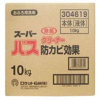 スーパーバスクリーナー 除菌・消臭・防カビ効果 10kg ロケット石鹸