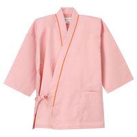 ナガイレーベン 患者衣 じんべい型 ピンクS SG1441 (取寄品)
