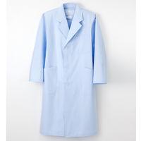 ナガイレーベン 男子シングル診察衣 (ドクターコート) 医療白衣 長袖 ブルー S KEX-5110(取寄品)