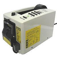 エルム・インターナショナル 電子テープカッター MS-1100 (直送品)