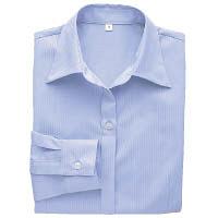 BON(ボン) 事務服 大きいサイズ 長袖開襟ブラウス ブルー 17号 HW4200A (直送品)