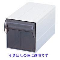 サカセカセッターシステム HA5-S031 WH-CL 1セット(9個入) サカセ化学工業 (直送品)