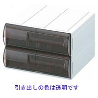 サカセカセッターシステム HA5-S052 WH-CL 1セット(6個入) サカセ化学工業 (直送品)