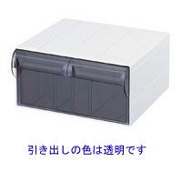 サカセカセッターシステム HA5-S071 WH-CL 1セット(6個入) サカセ化学工業 (直送品)